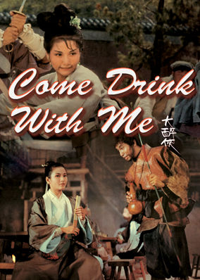 Come Drink with Me 1966