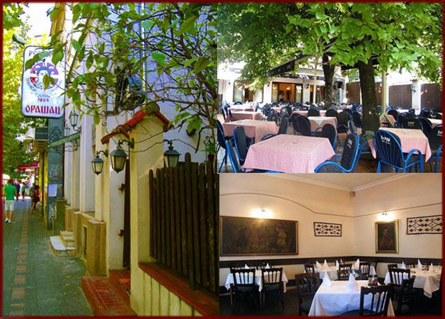 Orasac Belgrade taverna - restourant