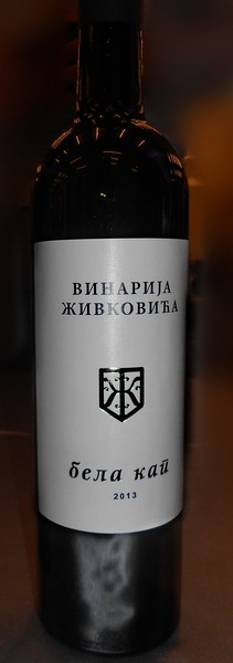 Bela kap Zivkovic winery