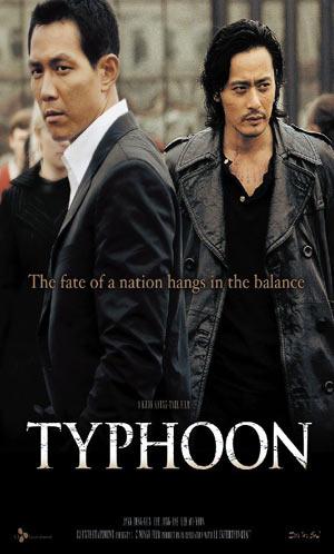Typhoon 2005