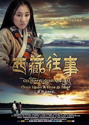 Once_upon_a_time_in_tibet