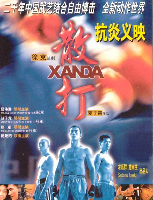 xanda 2003