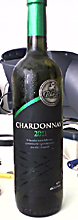 Chardonnay 2011 - Rubin Krusevac winery