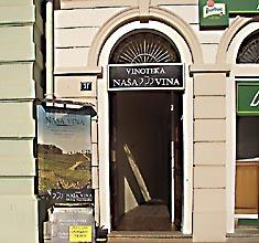 "Wine shop ""Nasa vina - Udruzenje vinara Vojvodine"""