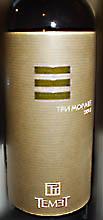 Tri Morave bele Temet winery