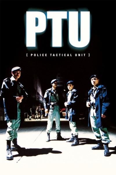 PTU 2003