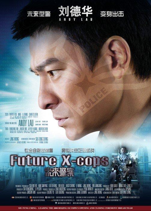 Future X-Cops (Mei loi ging chaa) 2010