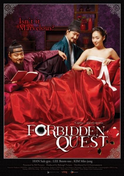 Forbidden ques