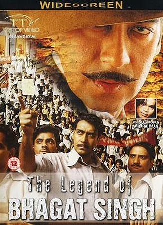 the-legend-of-bhagat-singh