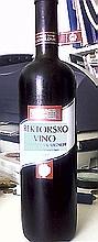Rektorsko vino