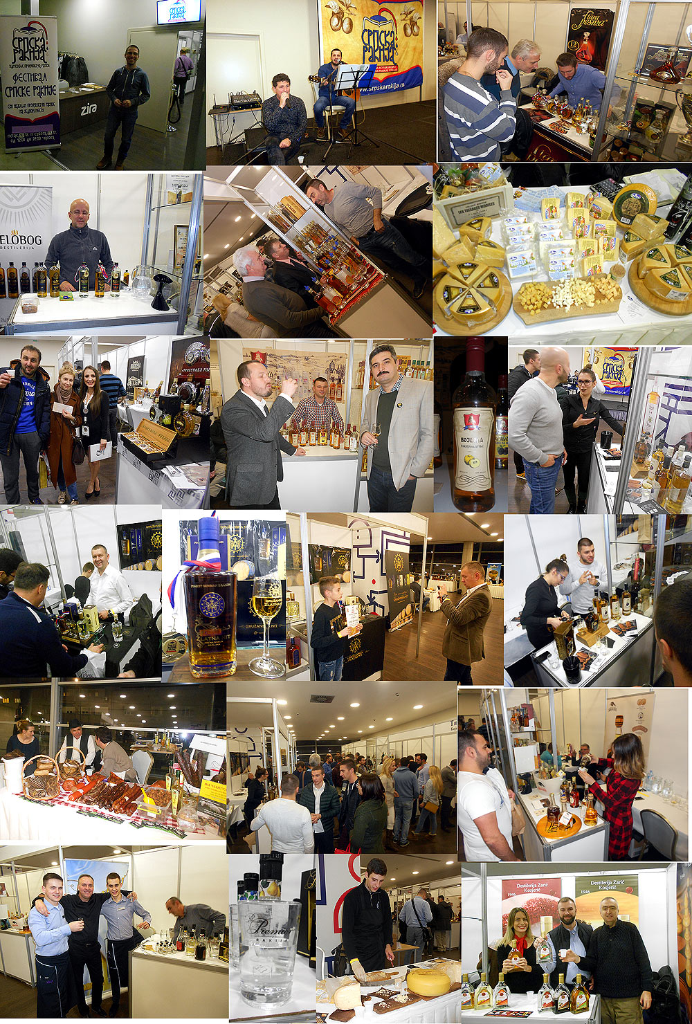 6th festival of Serbian brandy