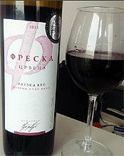 crvena freska djordjevic winery
