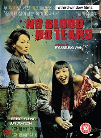 no blood no tears 2002