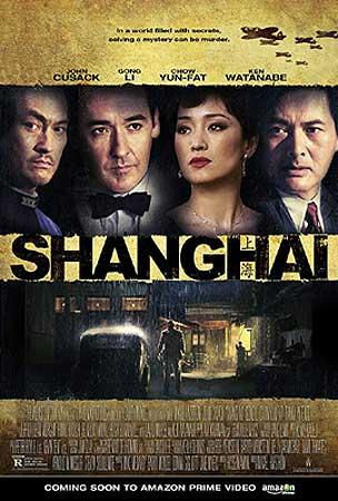 shangai2010