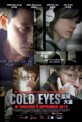 coldeyes2015