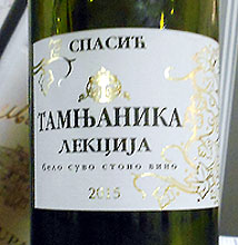 Tamjanika Lekcija Spasic winery