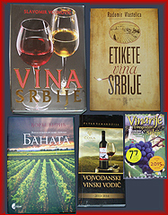 Books about Serbian wines