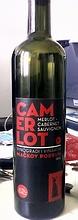 Kamerlot 2012 - Mackov podrum winery