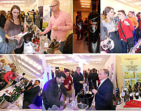 5th Fair of Serbian wines and spirits