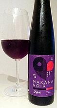 makana noir bikicki winery