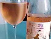 brindza winery rose