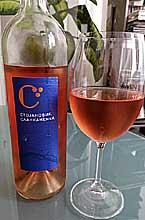 slankamen vinarija stojanovic